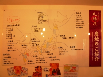 豆田店②.jpg