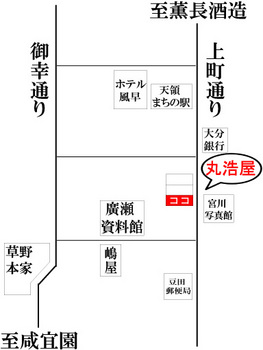 豆田店MAP.jpg